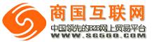 shang国互联